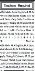 Teaching Staff Jobs Opportunity at Multan 2017