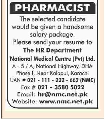 National Medical Center Pharmacist Jobs 2017