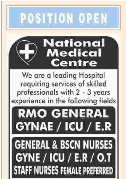 National Medical Center Medical Staff Jobs 2017