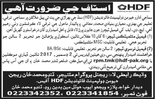 HDF Need Teaching Staff In Hyderabad, Sindh