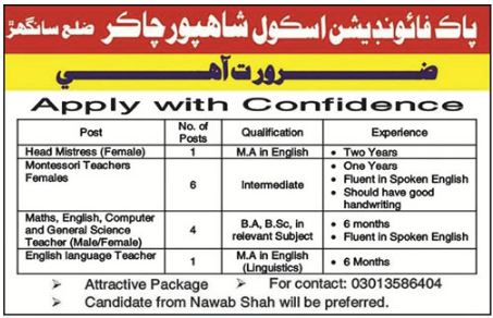 Pak Foundation School Job Opportunities