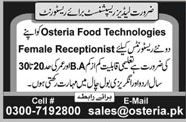 Receptionists Required For Restaurants In Multan, Punjab