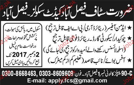 Faisalabad Cadet Schools Jobs