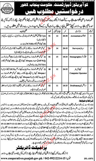 Cooperative Department Government of the Punjab Jobs 2019