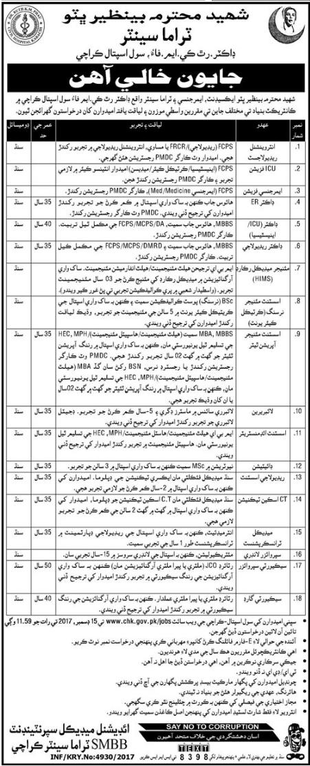 Civil Hospital Trauma Center Medical Staff Jobs at Karachi