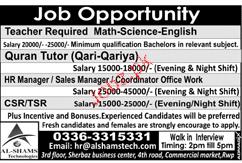 Teachers, Quran Teachers, HR Manager Job Opportunity