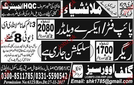Pipe Fitters, X Ray Welders, Riggers Job Opportunity