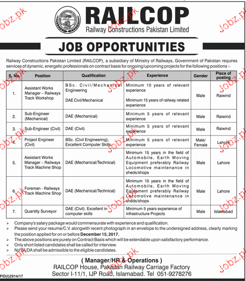 Railway Construction Pakistan Limited Jobs