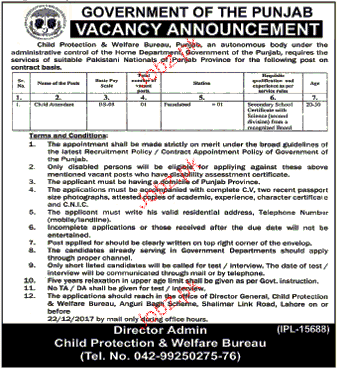 child protection welfare bureau government of the punjab 2018 jobs pakistan. Black Bedroom Furniture Sets. Home Design Ideas