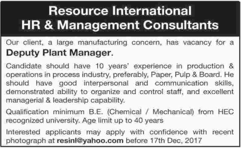 Deputy Plant Manager Jobs in Karachi