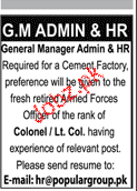 General Manager Admin and Human Resource Job Opportunity