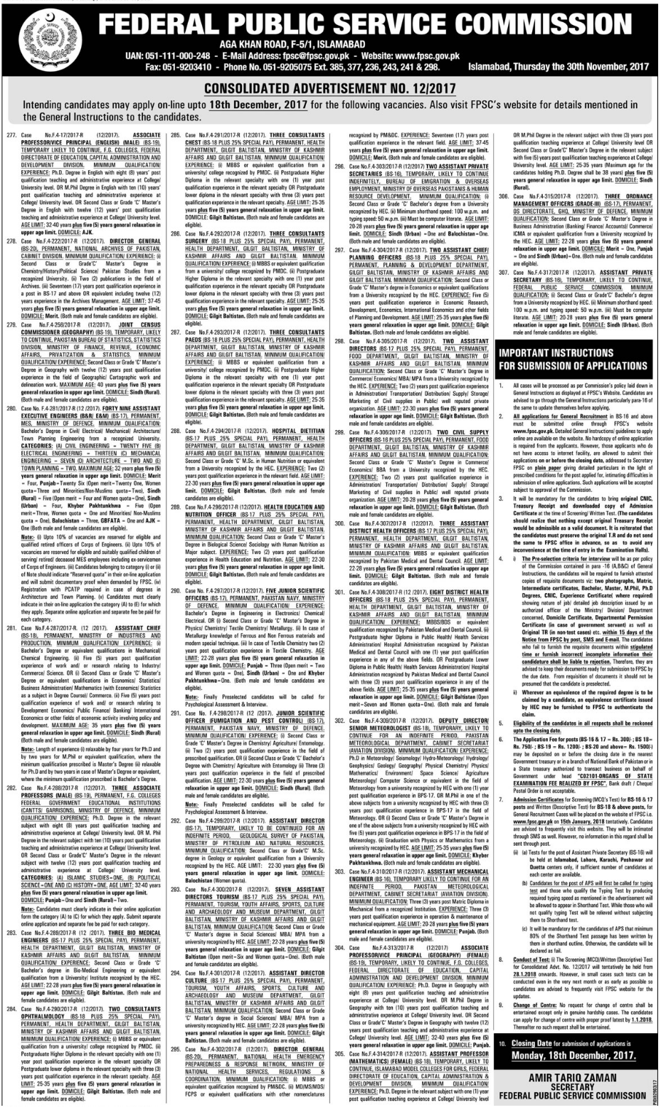 FPSC required Principal, Consultant & Director General
