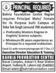 Bahria Foundation Center Principal Jobs at Lahore