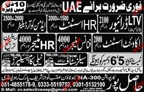 LTV Drivers, HR Assistants, Admin Coordinators Wanted