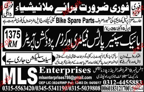 Bike Spare PArts Workers and Production Operators Wanted