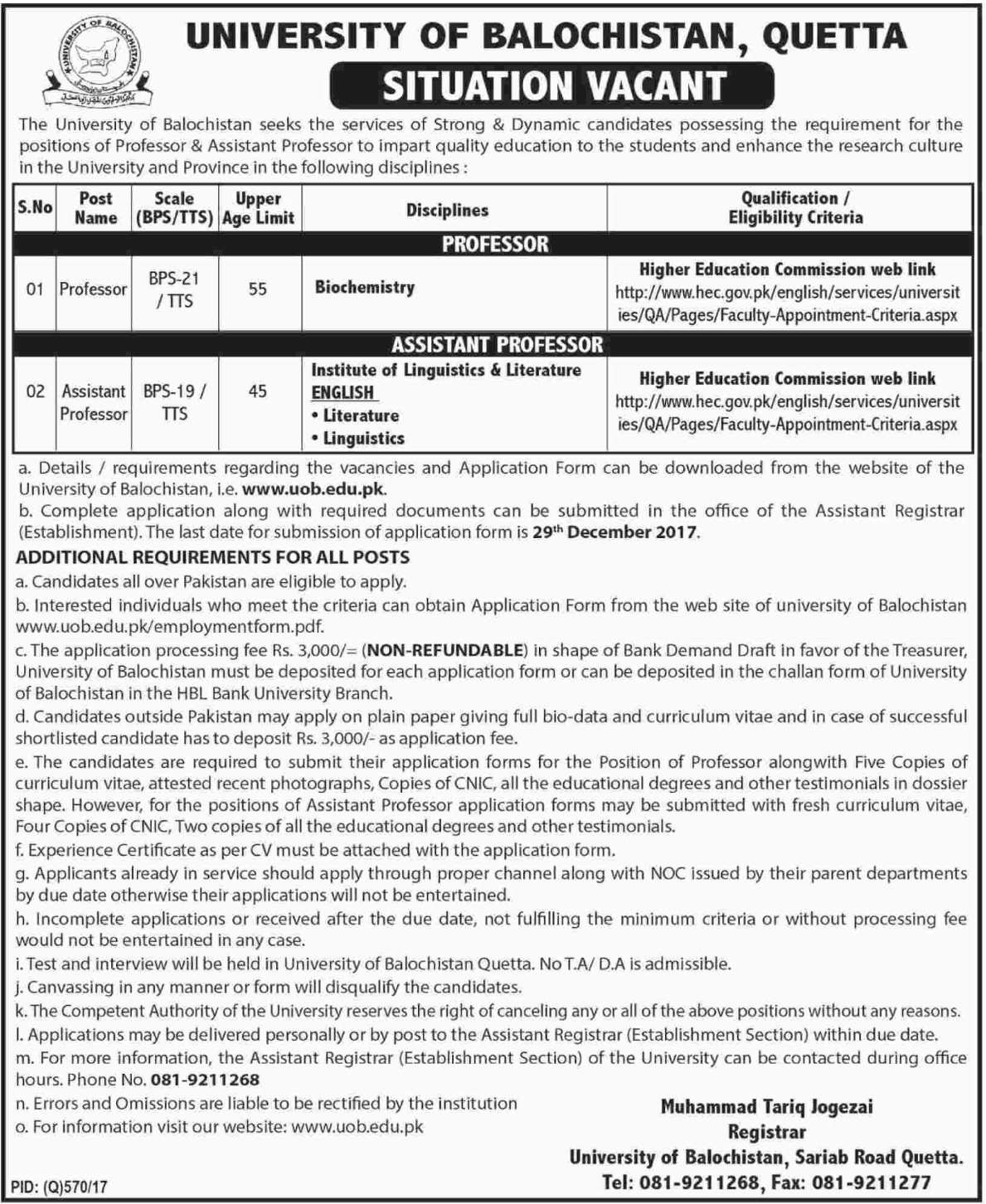 UOB Quetta required Professor & Assistant Professor