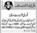 Waiter Jobs in Cricket Academy Lahore
