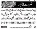 Driver Wanted For Lahore, Punjab