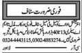 General Staff Wanted For Multan, Punjab
