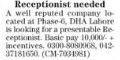 Receptionist Needed In Lahore, Punjab