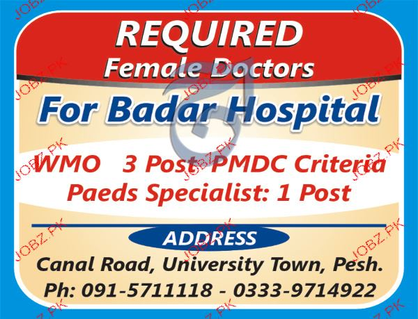 women Medical Officers and Peads Specialists Job Opportunity