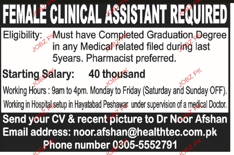 Female Clinical Assistants Job Opportunity