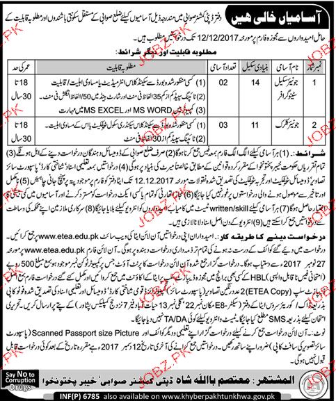 Junior Scale Stenographers and Junior Clerks Jobs