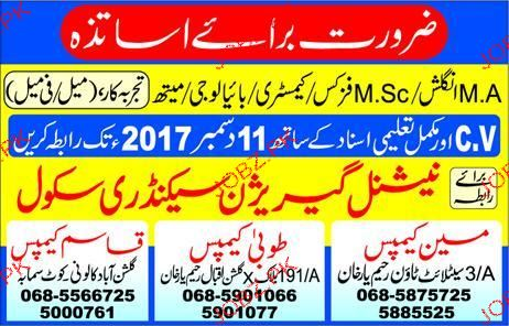 National Garrison Secondary School Teaching Jobs
