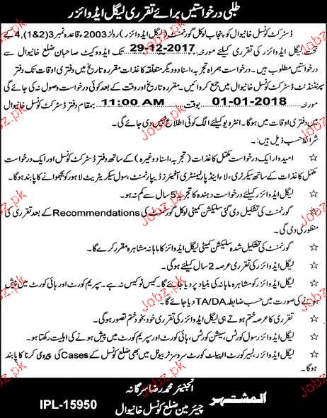 District Council Khanwal Jobs