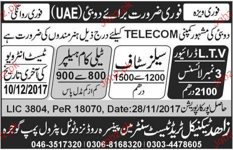 LTV Drivers, Sales Staff and Telecom Helpers Job Opportunity