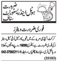 Hotel & Restaurant Staff Jobs at Lahore