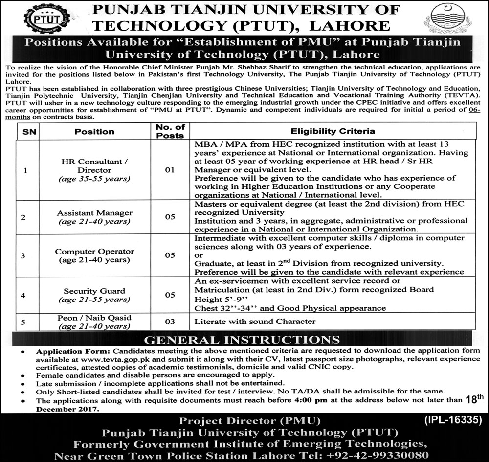 Consultant, Assistant Manager & Computer Operator Jobs