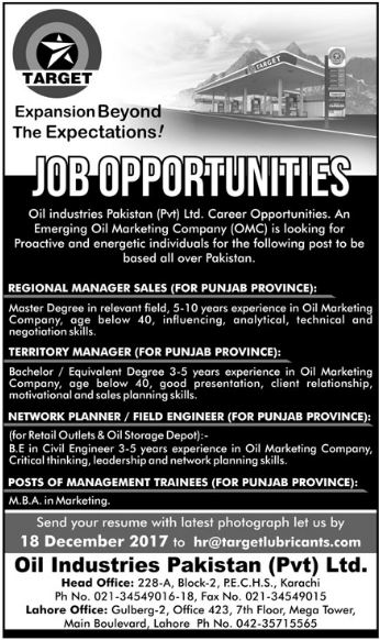 Oil Industries Pakistan Pvt Jobs 2017