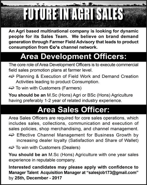Area Development Officers Required For Multinational Company