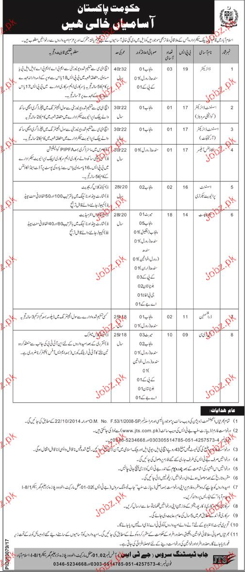 Directors, Assistant Director, Account Officers Wanted