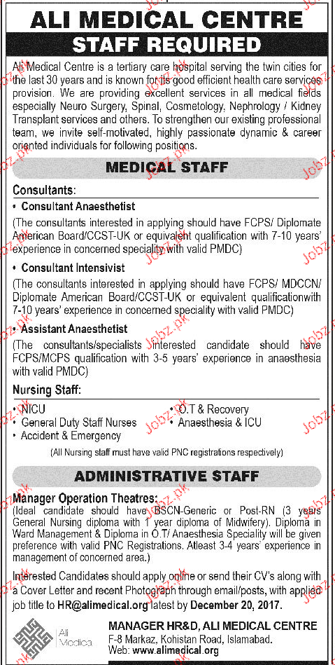 Ali Medical Center Jobs