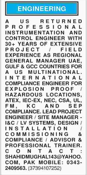 Engineering Jobs 2017 in Pakistan