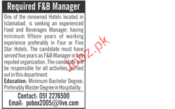 F & B Manager Job Opportunity