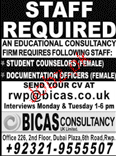 Female Student  Counselors Job Opportunity