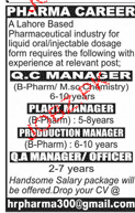 Plant Manager, Production Mangers Job Opportunity