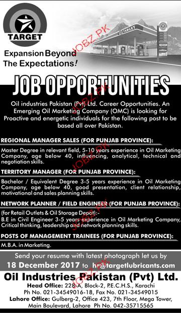 Oil Industries Pakistan Pvt Ltd Jobs