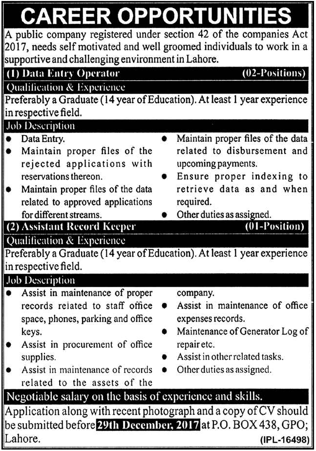Data Entry Operator & Assistant Record keeper Jobs