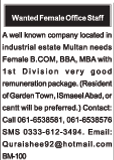 Female Office Staff wanted at Multan