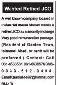 Security Staff Jobs Opportunity in Multan
