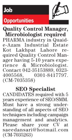 Quality Control Manager & Microbiologist Jobs