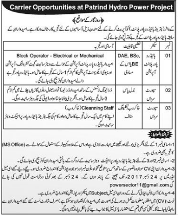 Technical Staff & Labor Staff Jobs 2017