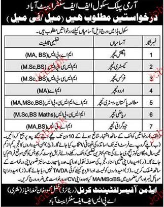 Army Public College FFC Center Abbottabad Jobs