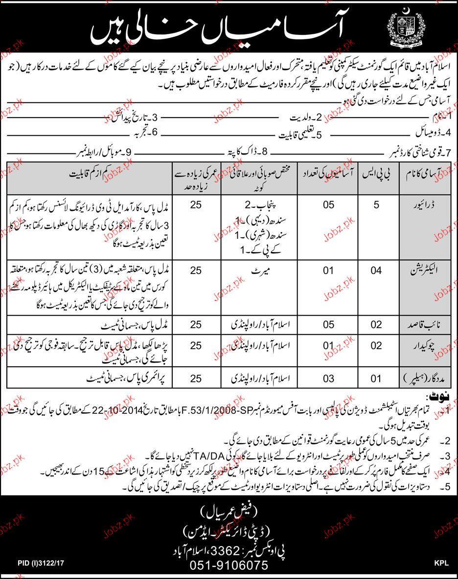 Drivers, Electricians, Naib Qasid Job Opportunity