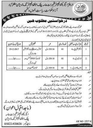 Driver, Electrician & Naib Qasid Jobs