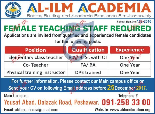 Al-ILM Academia  Teaching Jobs